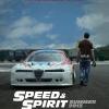 speedspirit1kleintia