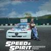 speedspirit2kleintia